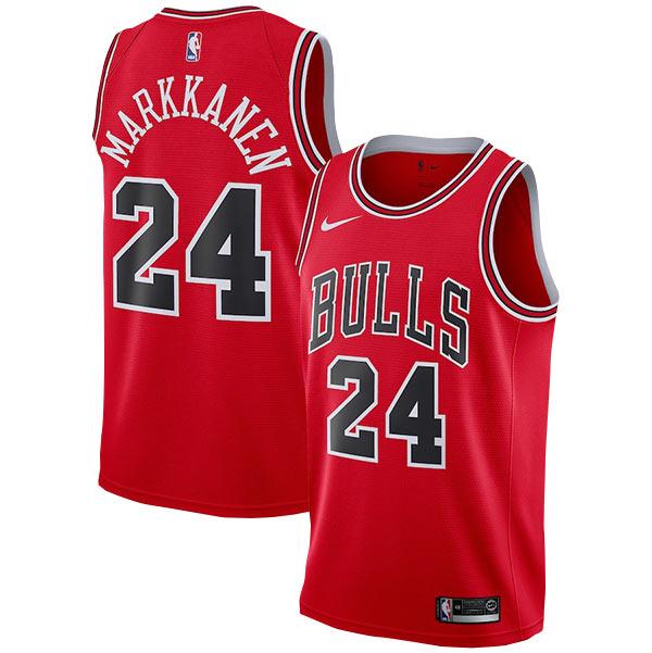 DOXXbet Športové tipovanie NBA Chicago Bulls dres 5c7b3621247
